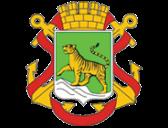 Администрация города Владивостока